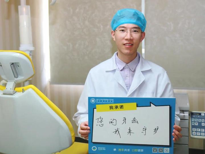 吴柯炯,口腔急诊科主治医师.jpg