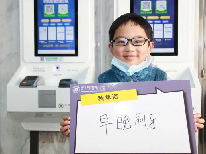张熙源,10岁,儿童口腔科小患者,笑容非常治愈.jpg