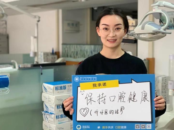 俞城超,23岁,口腔正畸期的患者.jpg