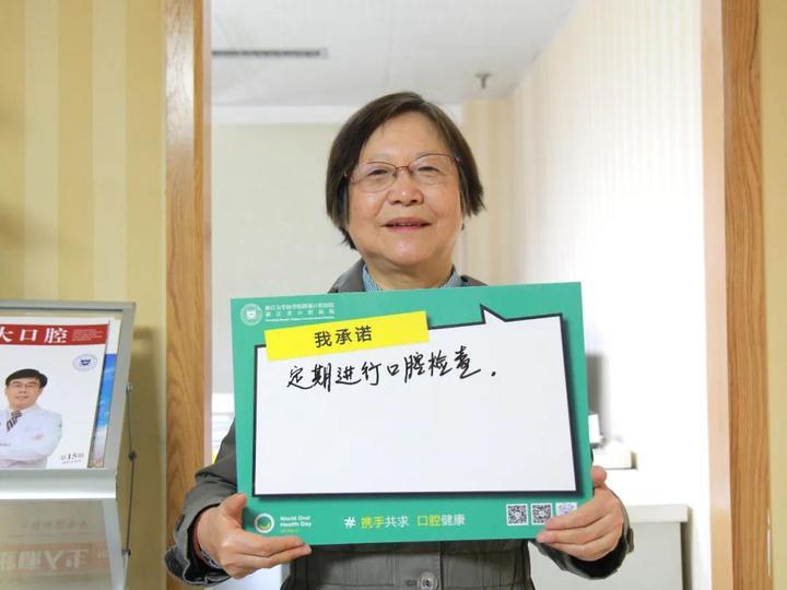 何惠中,74岁,她说退休了理念反而更健康了,对口腔比年轻时更关注.jpg