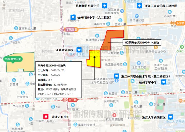 翠苑单元地块图.png