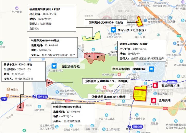 转塘单元地块图.png