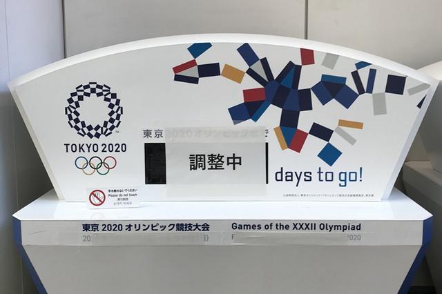 东京奥运会1.jpeg