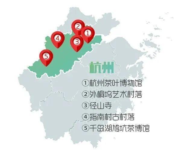 【浙江旅游】2020年浙江省十大茶旅精品线路推荐