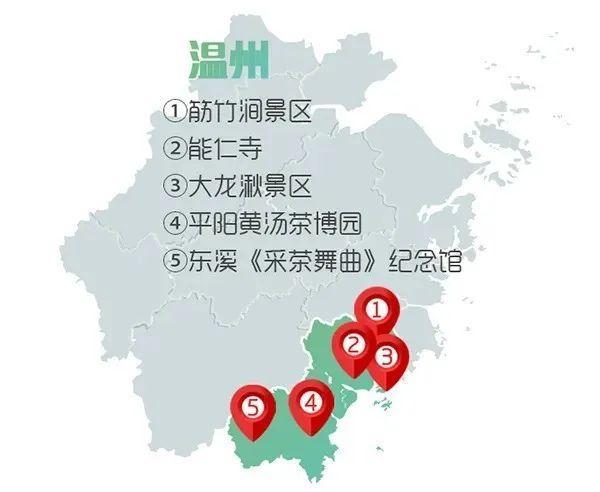 温州早茶探秘之旅