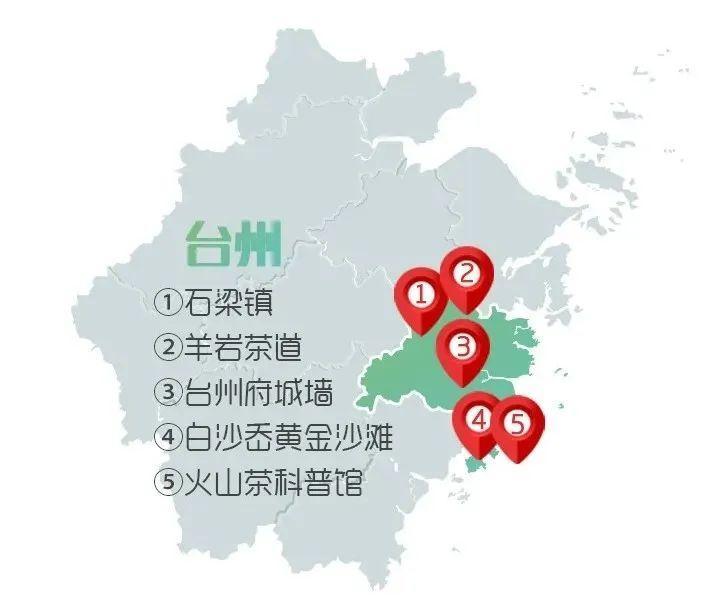 """台州""""探源访古""""——江南茶文化休闲之旅"""
