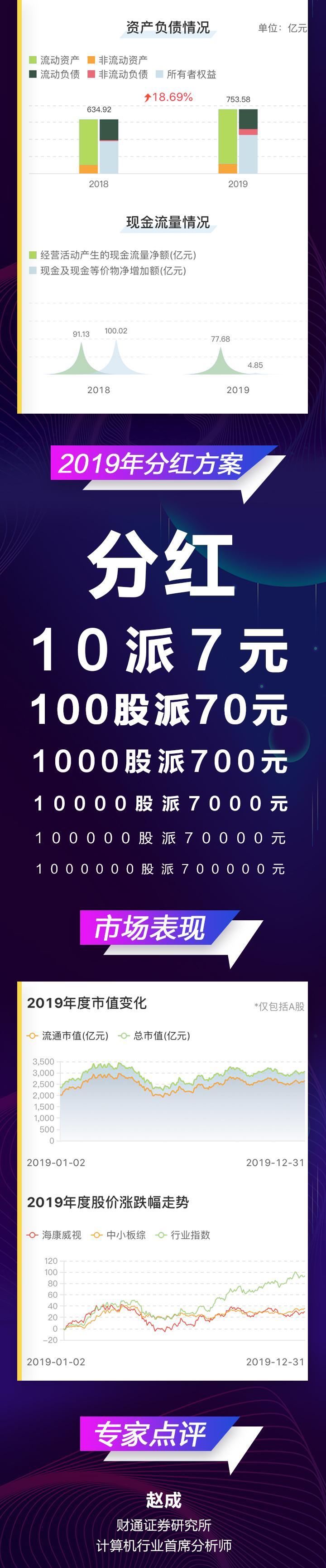 浙股_03.jpg