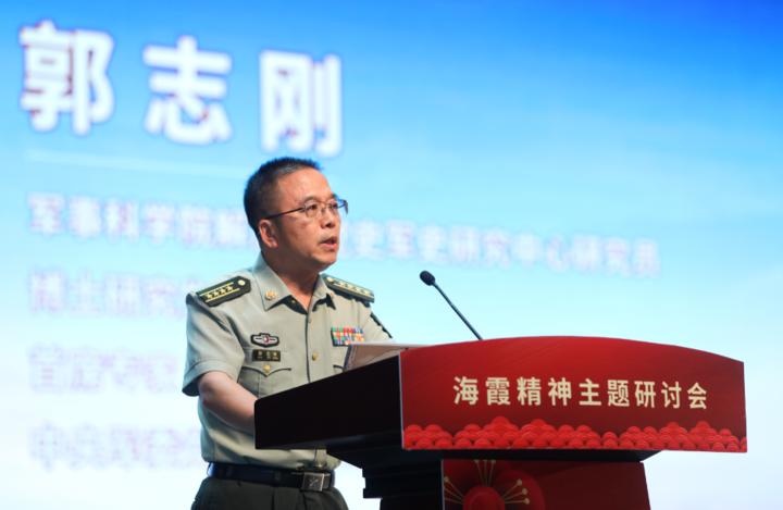 军事科学院解放军党史军史研究中心研究员郭志刚.png
