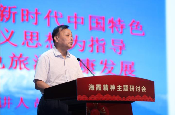 中国红色文化研究会副会长胡呈军.png