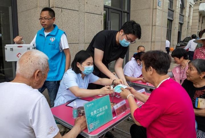金华市首个社会工作站在金东挂牌启动