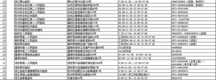 杭州2.jpg
