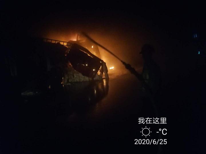 图片1甬台温隧道失火.png