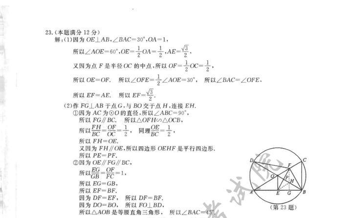 数学6.jpg
