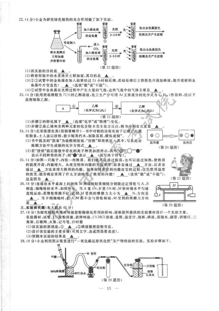 科学4.jpg