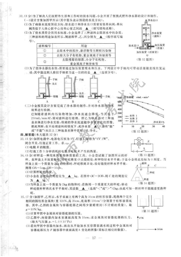 科学6.jpg