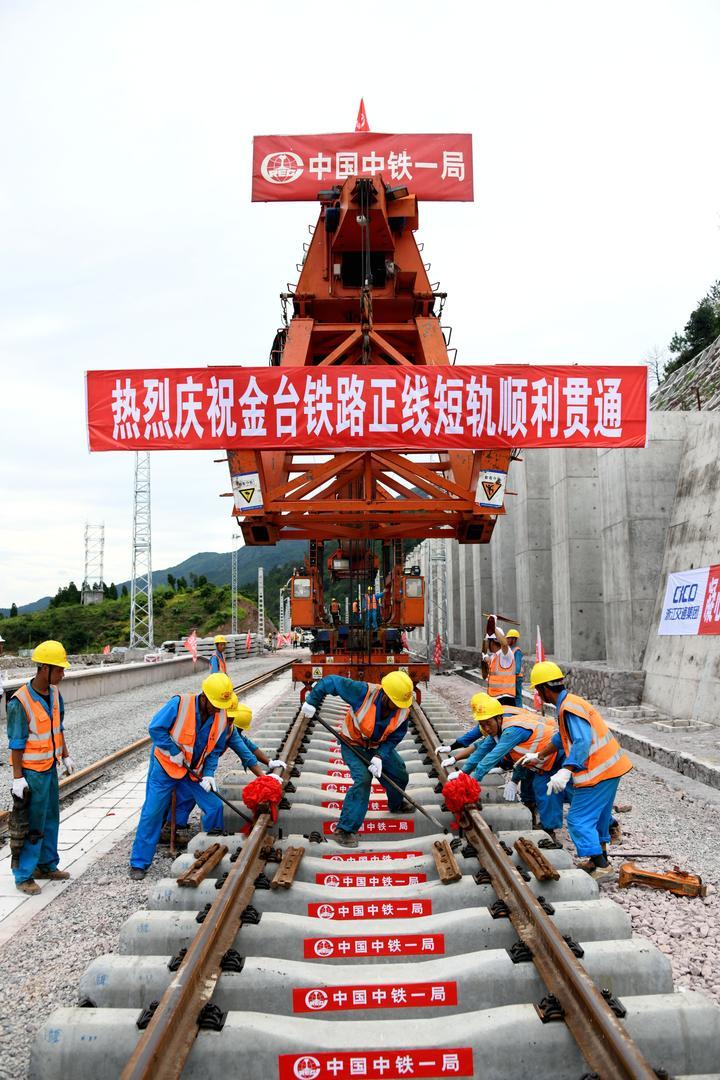 金台铁路正线短轨贯通3.jpg
