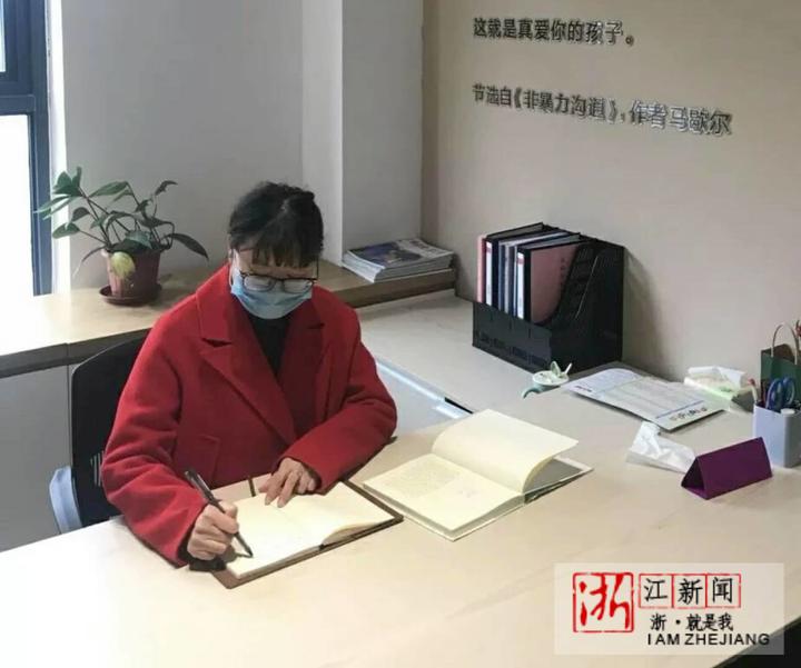 朱慧芳工作室开设线上线下的心理辅导咨询.jpg
