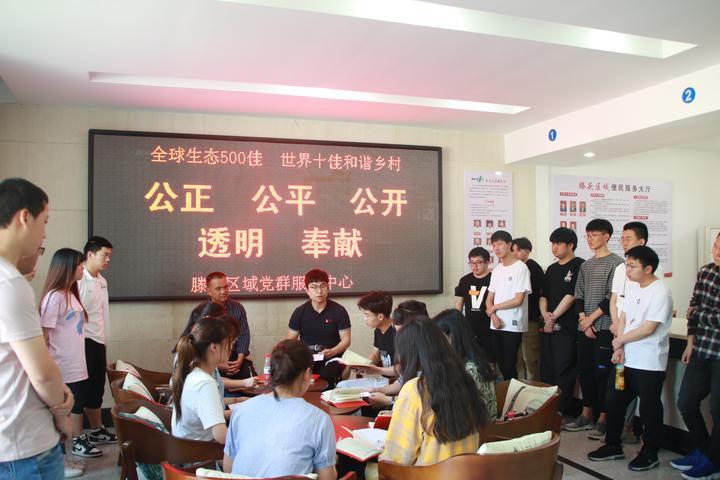 """浙江工商职院三位年轻教师同上一节思政课之""""模拟党委会""""环节.JPG"""