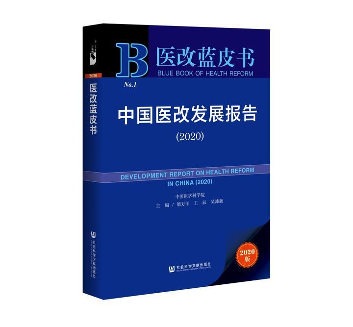WeChat Image_20200717175622.jpg
