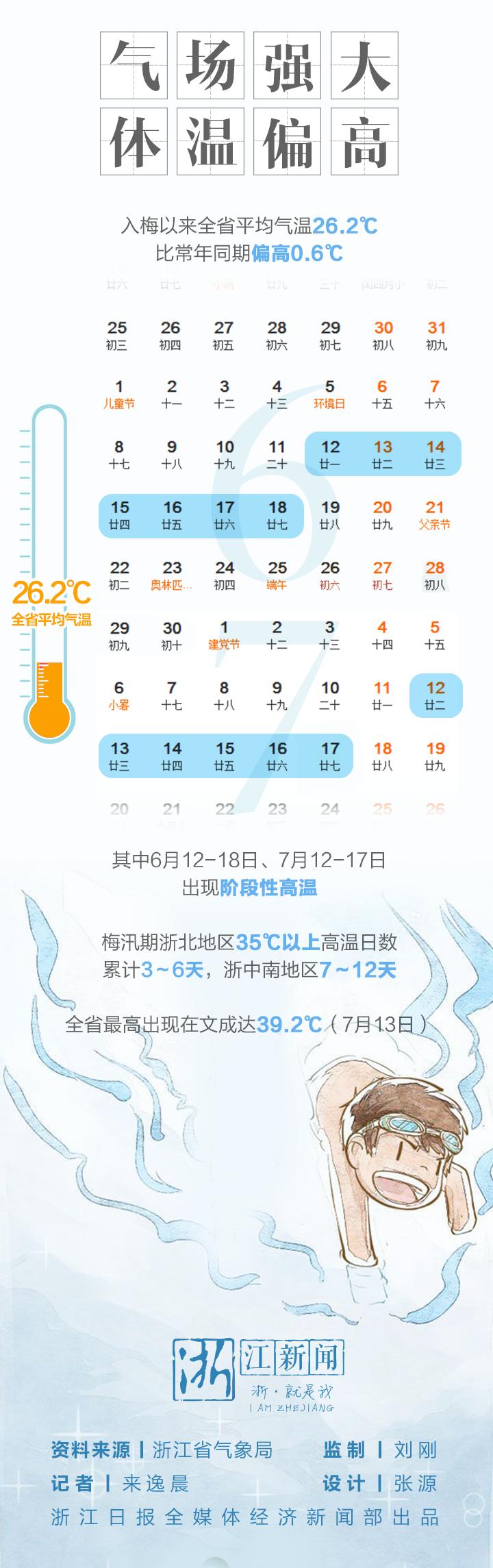 梅雨_03.png