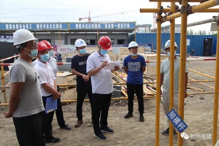 """""""赛""""出新干劲!台州援建第一师阿拉尔市重点项目建设""""立功竞赛""""如火如荼"""
