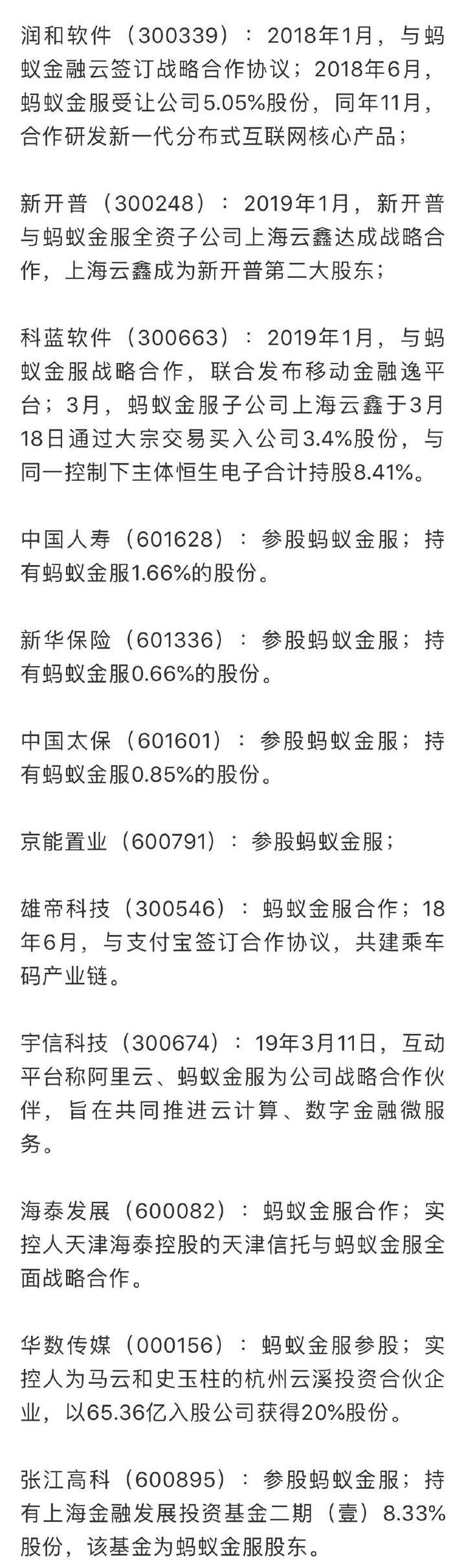 db68a6a1ec8f0e2f60b11772498449c.jpg