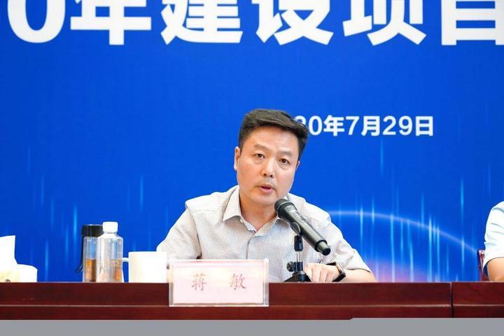 余杭区旅游集团党委书记、董事长蒋敏.jpg