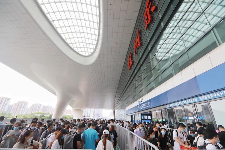 微信图片_20200627202727杭州东.jpg