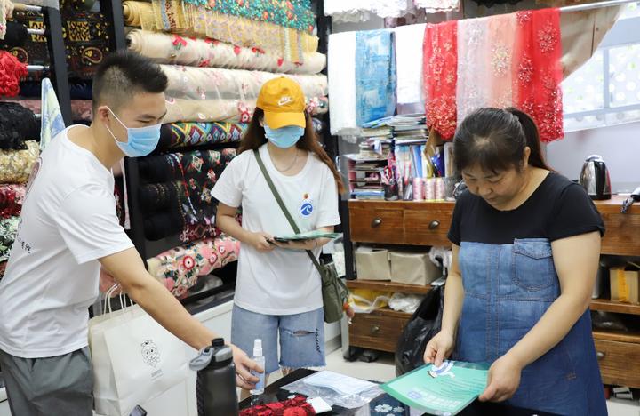 图片后疫情下的中国轻纺城11.png