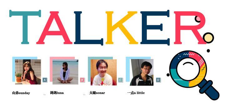 talker.jpg