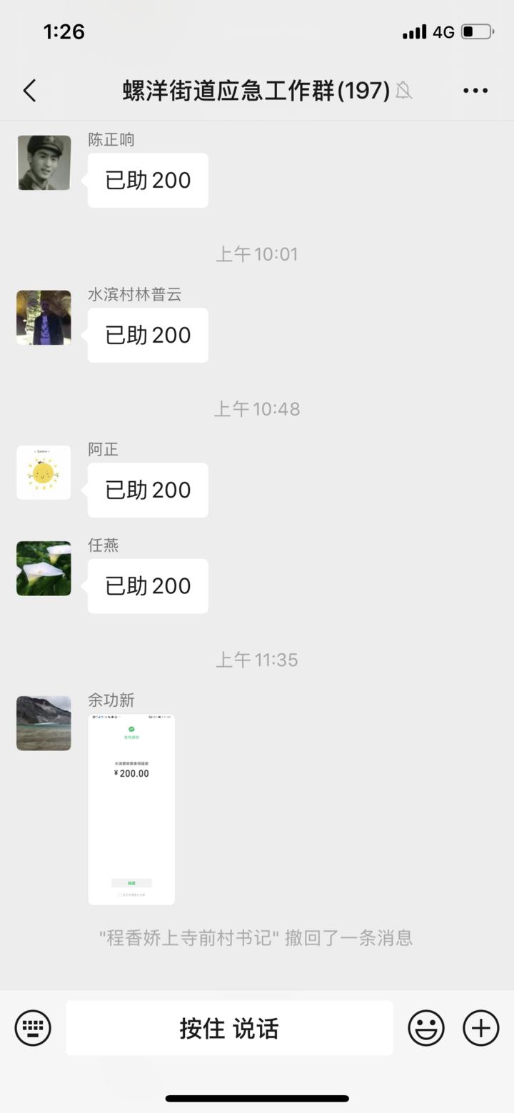 微信图片_20200813160131.png