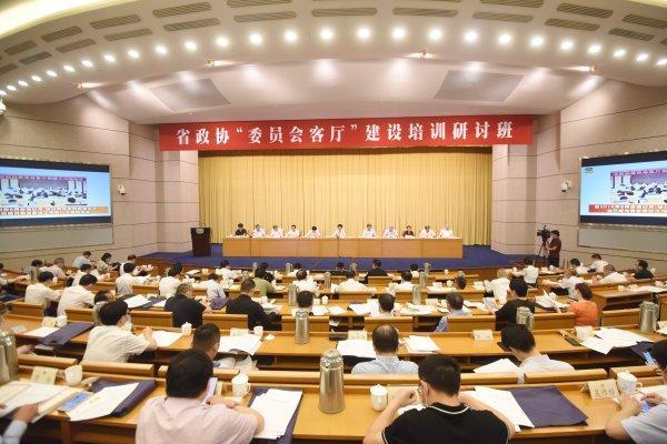 浙江两年建起110个政协委员会客厅