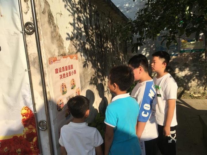 熊猫乳品集团股份有限公司:寓教于乐 培育学生的质量管理理念