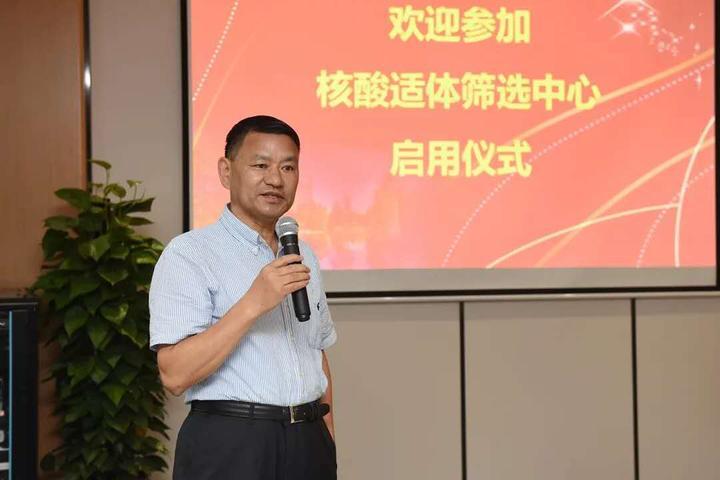 WeChat 圖片_20200915204158.jpg