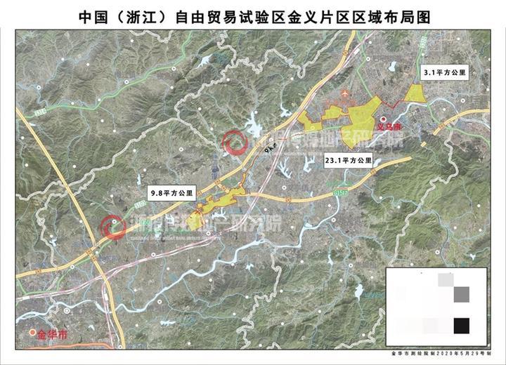 中国(浙江)自由贸易试验区金义片区区域布局图+水印.jpg