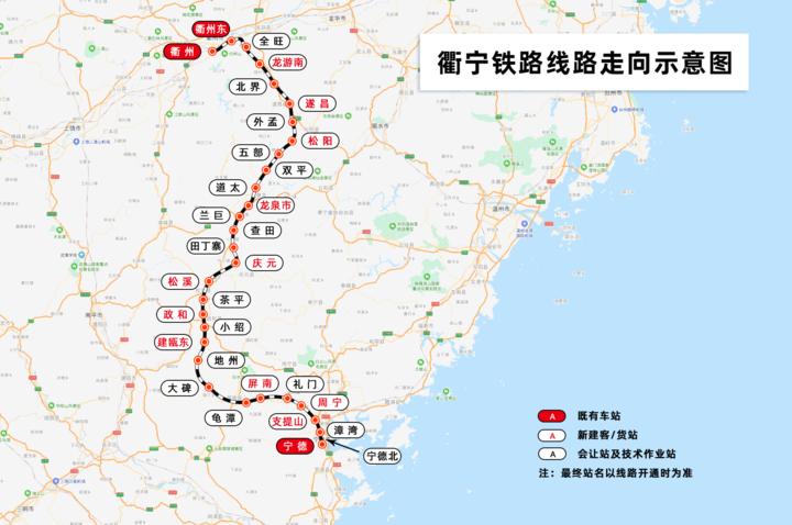 微信图片_20200919115420衢宁.png