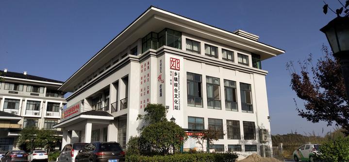 淳安县界首乡综合文化站.jpg