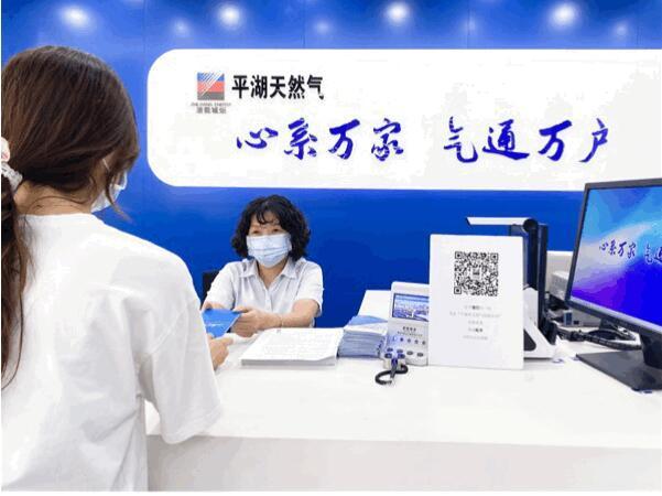 浙能城燃平湖天然气公司营业厅节假日做好服务工作。城燃公司 提供.jpg