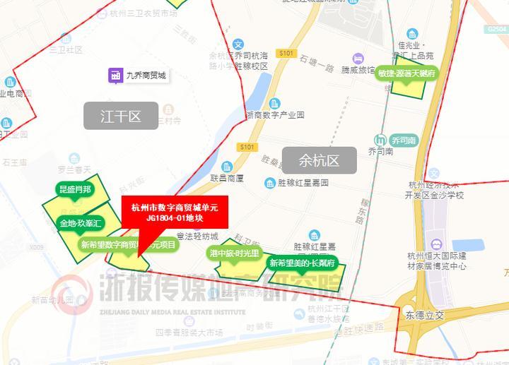 数字商贸城地块区位图.jpg