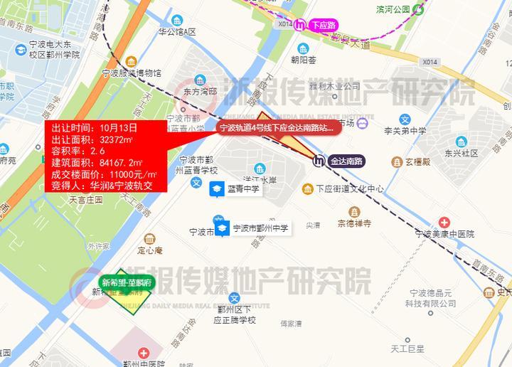 宁波轨道4号线下应金达南路站C-2地块.jpg
