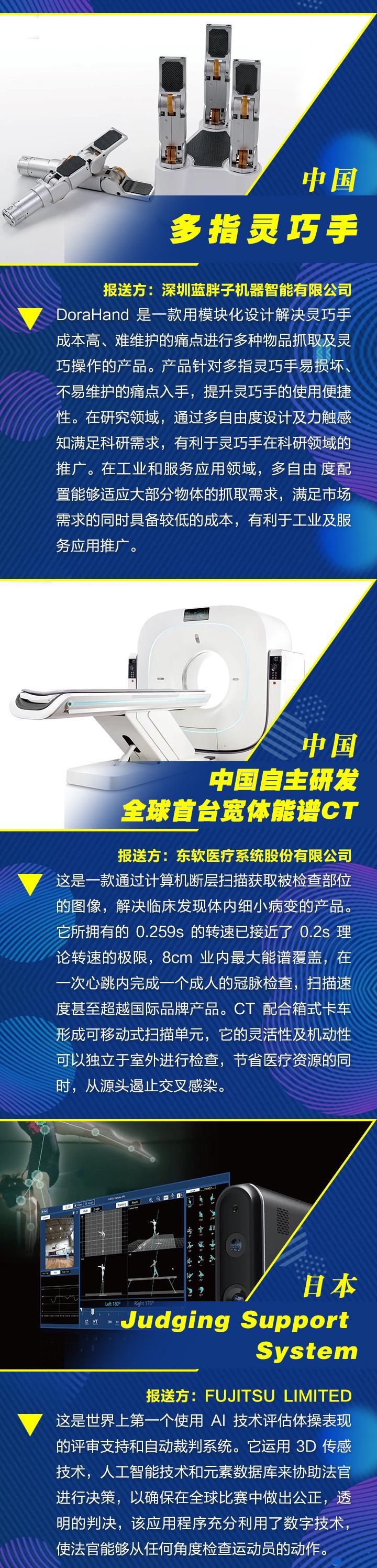 中国智能设计奖_03.jpg