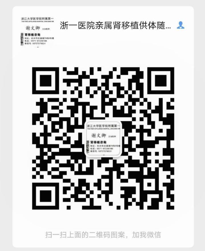 微信图片_20201021182719.jpg