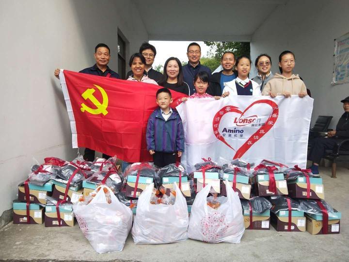 浙江龙盛集团安诺公益小分队热心公益活动
