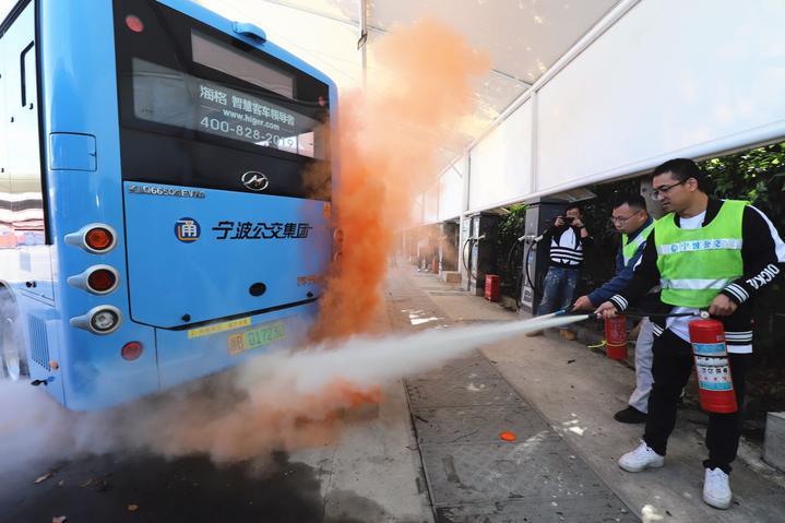 公交司機消防3.jpeg