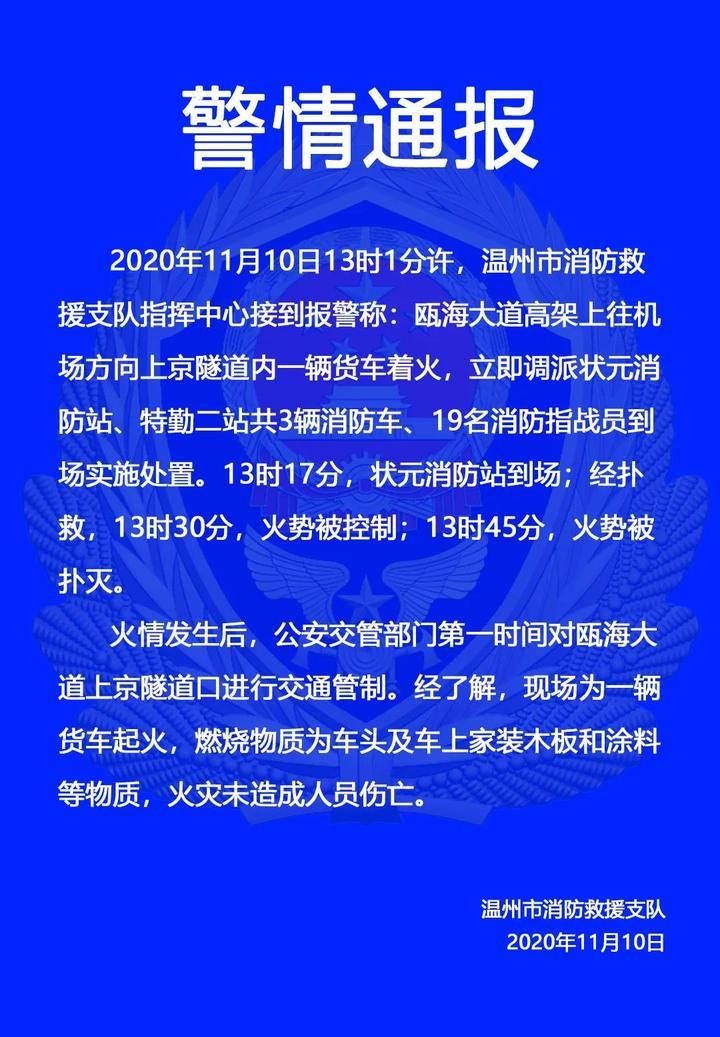 微信图片_20201110143021.jpg