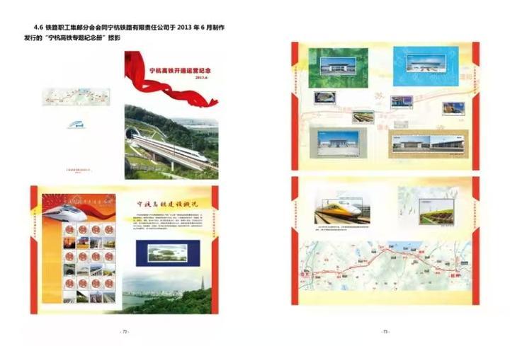 微信图片_20201128095250.jpg