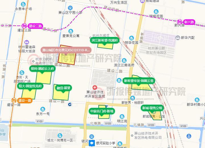 萧山城区市北单元XSCQ1310-R2-27地块(原D-15地块).jpg