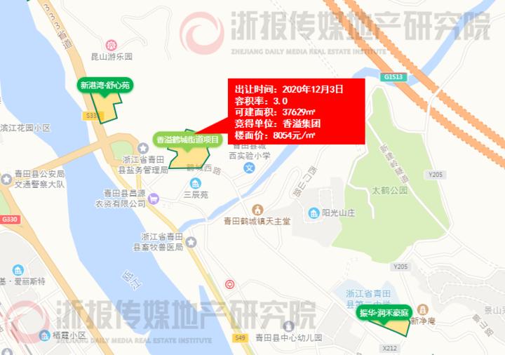鹤城区块控制性详细规划0202-01-01地块.png