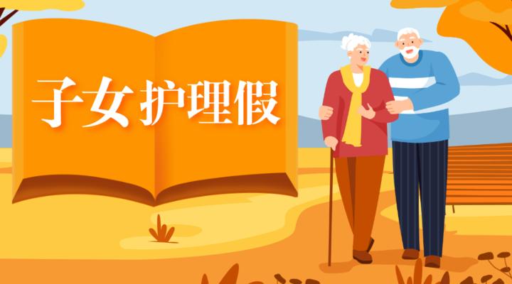 图据浙江新闻客户端.png