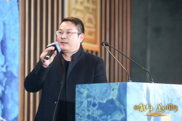 杭州望海潮建设有限公司总经理 周志斌 现场分享.jpg